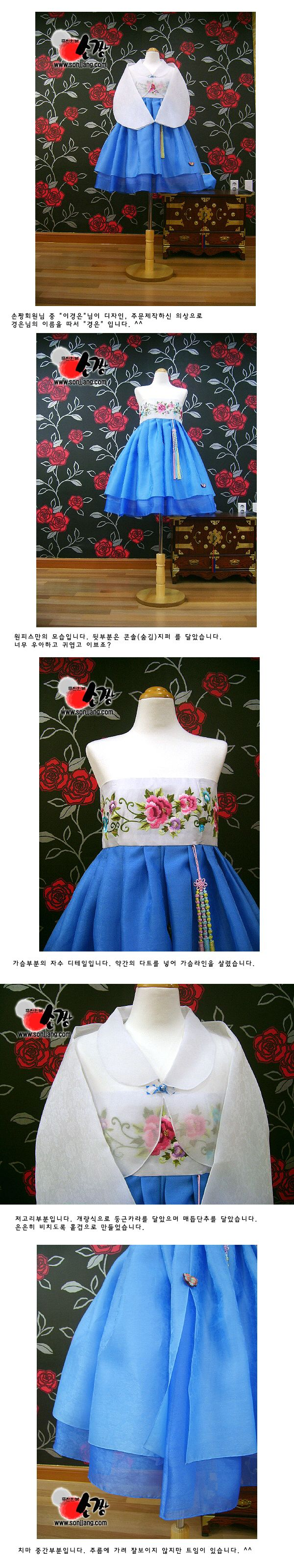 HANBOK - korean clothes,traditional dress,modern hanbok,korean prom dresses,korean wedding dresses