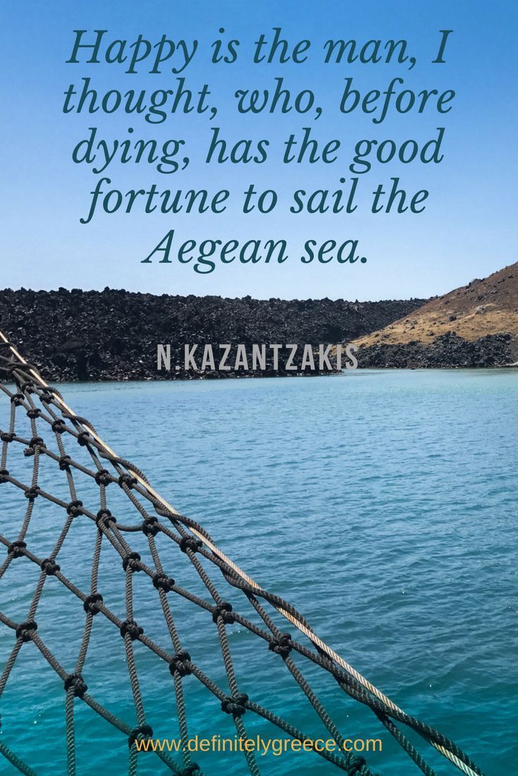 From North to South experience the Greece you have heard about, studied and dreamed of. Travel with us. Aegean | Trip | Quotes | Nature | Scenery #holidays #itinerary #sightseeing #countryside #guide
