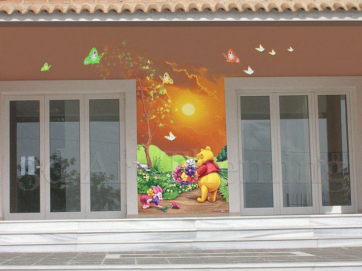 ζωγραφική τοίχου σε παιδικούς σταθμούς