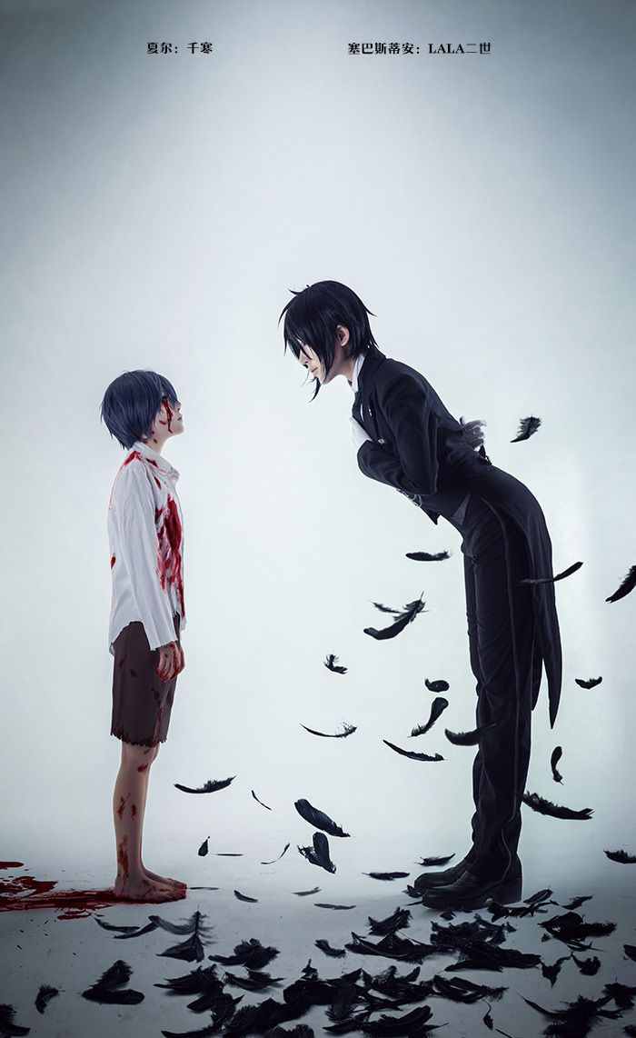 Yes, my lord. - LALAax(LALA二世) Sebastian Michaelis, Ciel Phantomhive Cosplay Photo - WorldCosplay