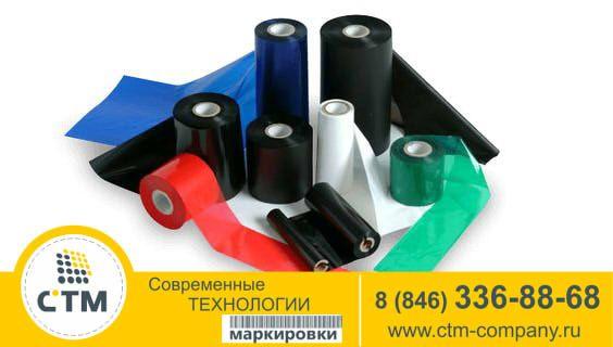 Цветной риббон, Ribbon, Zebra, UN, ITW, Format, намотка внутрь IN и наружу Out, Термтрансферная лента, цветная лента штрих кода. #ribbon #Barcode #риббон #термотрансферная #лента #термортрансфер #Zebra
