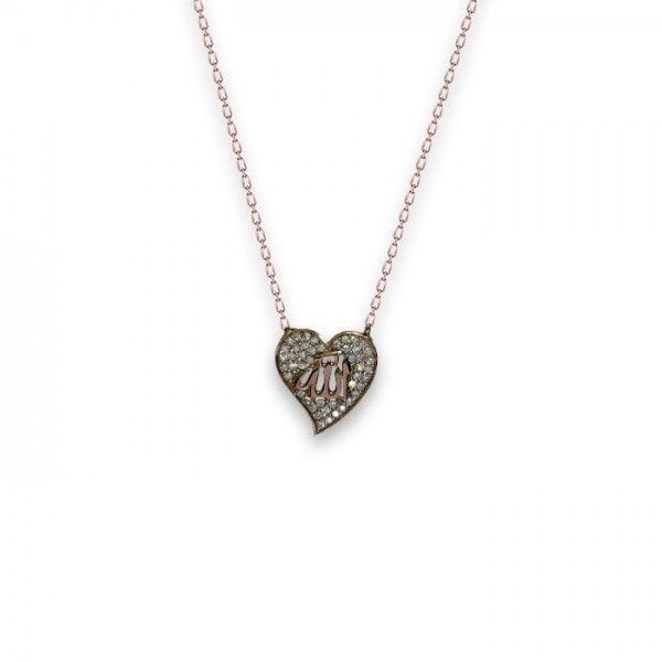 Allah lafzı yazılı kalpli kolye | bk025