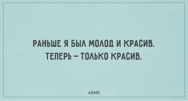 http://www.adme.ru/svoboda-narodnoe-tvorchestvo/20-nostalgicheskih-otkrytok-926210/