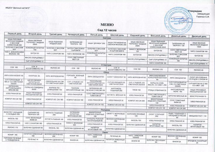 menu 02