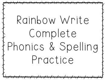 list az rainbow revision writing