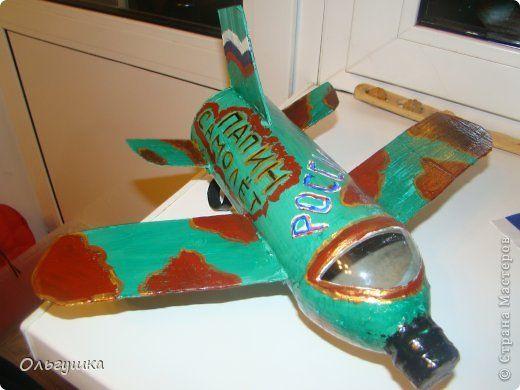 папин самолёт.поделка в детский сад на конкурс.