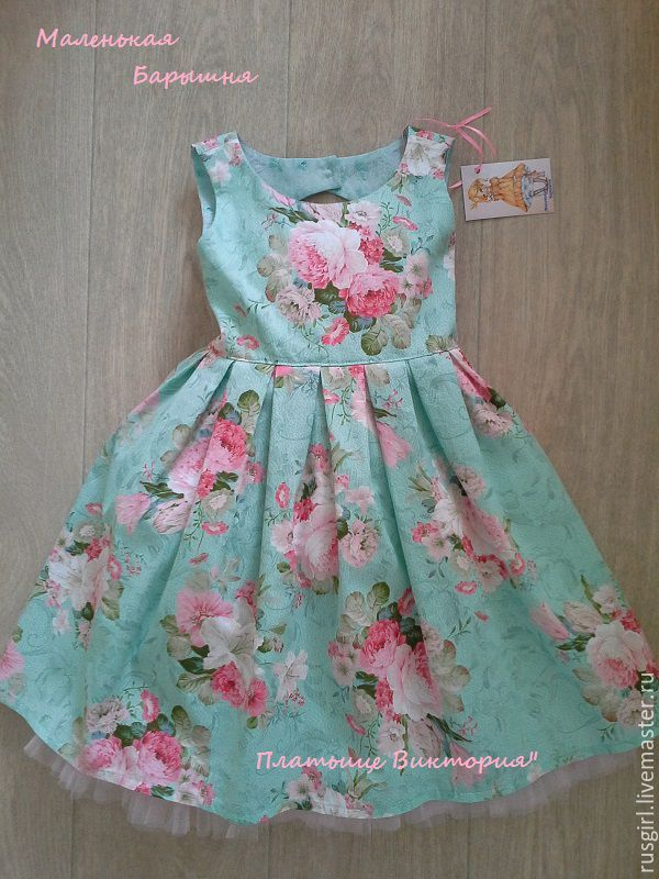 """Купить Платье для девочки """"Валерия"""" - мятный, цветочный, Платье нарядное, платье летнее, платье для девочки"""