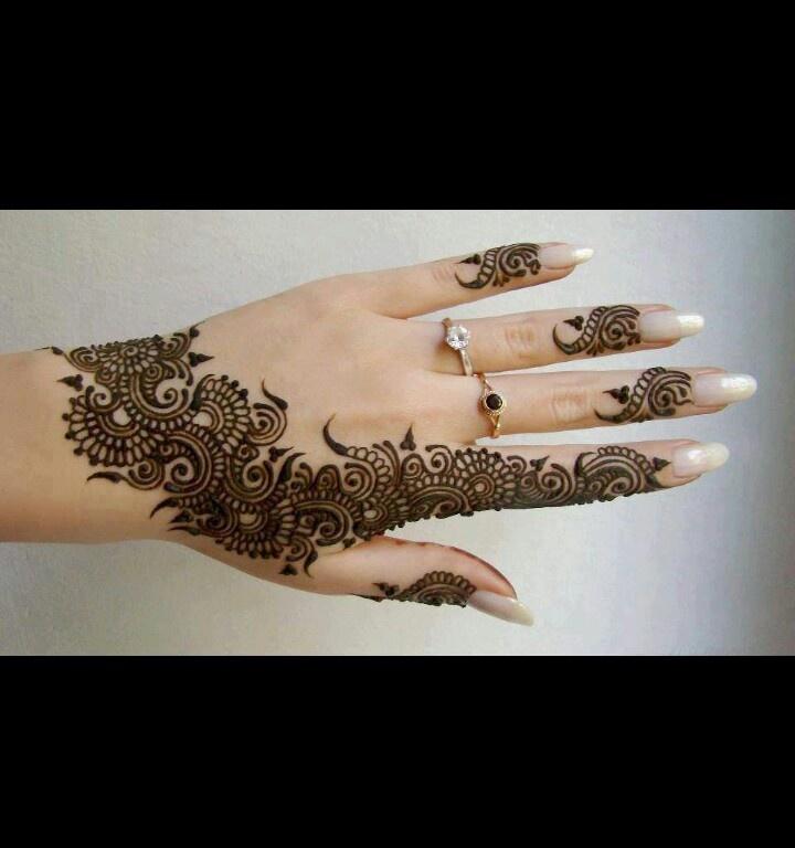 pakistani wedding website