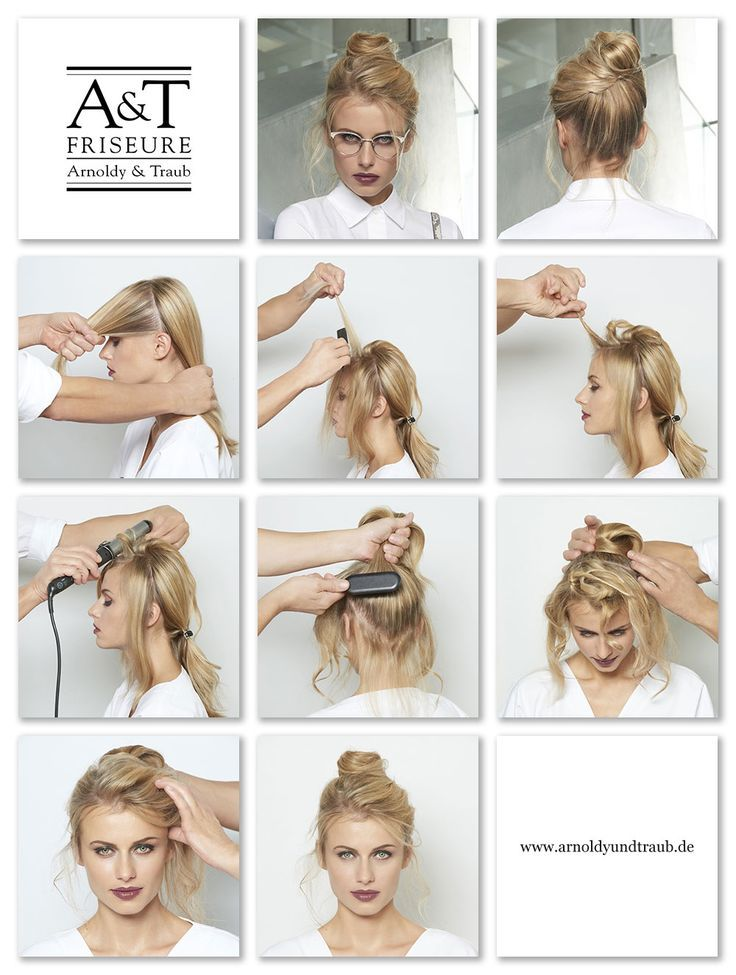 Business Frisuren Damen Einfache Frisuren Frisuren 2018 Pinterest