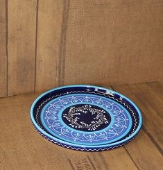 Azura by Bowls and dishes bord - € 19.95