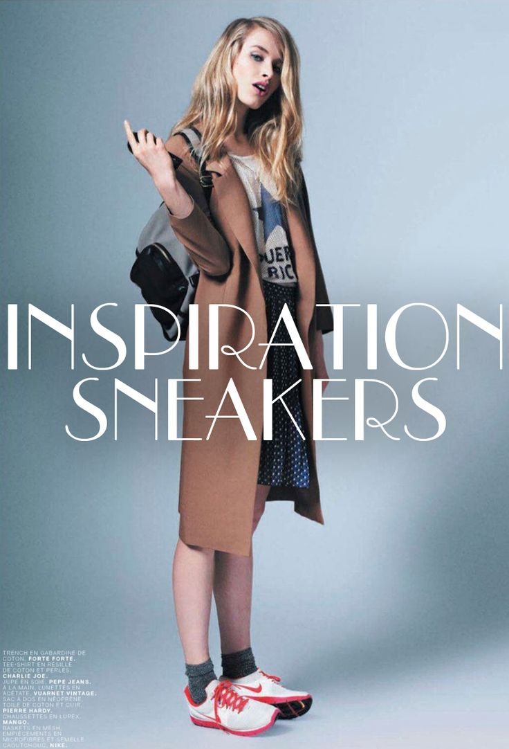 INSPIRATION SNEAKERS II | Collage Vintage