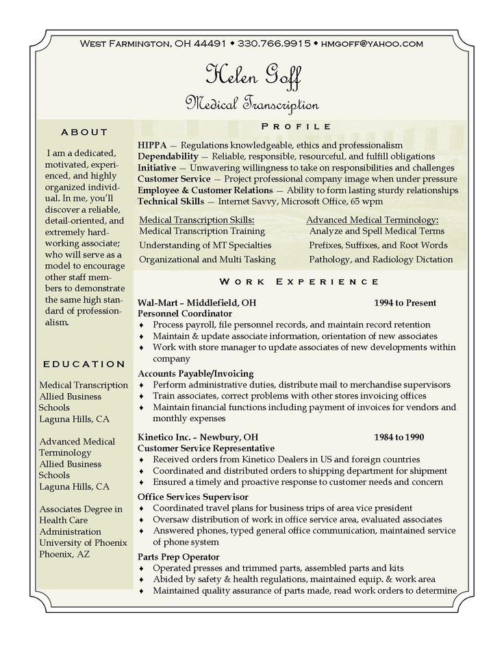 Helen Goff Resume - Medical Transcription #resume #career