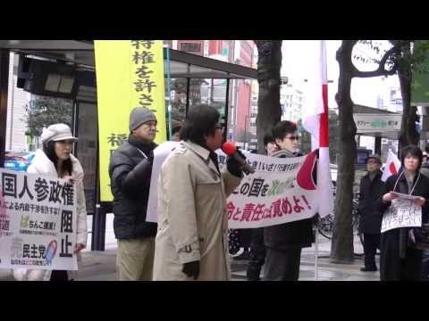 これで、カミング・アウト!さすがのアイテム情報はお嫌いですか?: ハングルは世界一!と自我自賛する韓国の方々ですが、あの文字は、日本では景観を著しく損ないます!