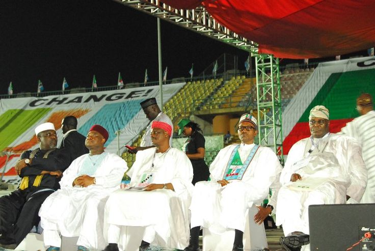 Welcome to Ismail's blog: APC Presidential Primary Election Updates