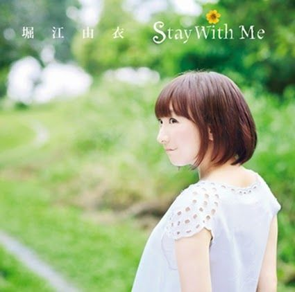 Yui Horie - Stay With Me [MP3] - Dog Days Anime ED