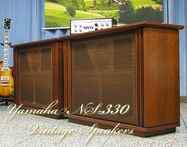 YAMAHA NS-330