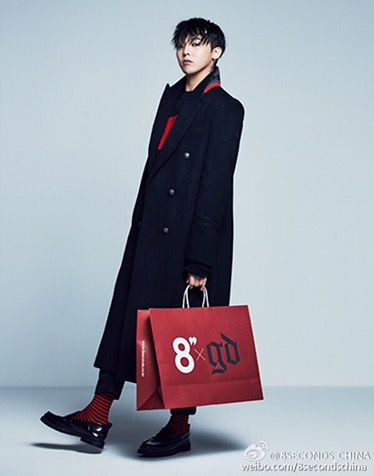 "More G-Dragon Fall/Winter Collaboration for ""GD x 8 Seconds"" [PHOTO] - bigbangupdates"
