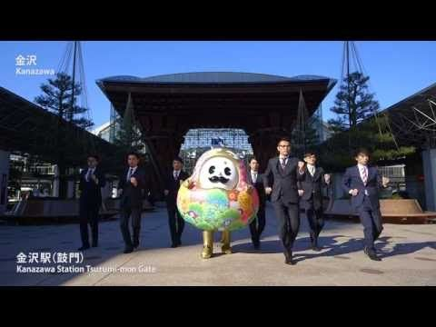 """WORLD ORDER """"THIS IS LIFE""""JATA Vol.1 - YouTube Music Video in Ishikawa, Japan. Enjoy WORLD ORDER's unique dancing style!"""