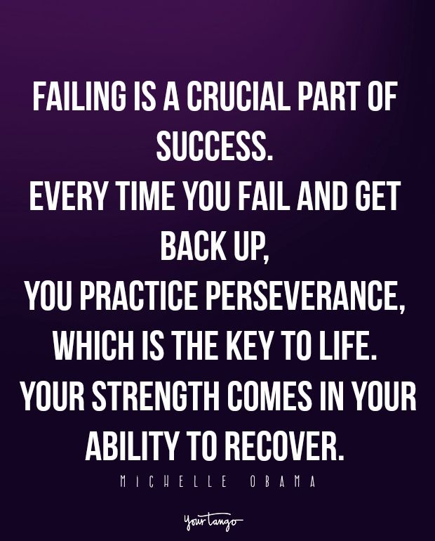 17 Quotes About Perseverance That Remind Us That Life Is Hard But Also Awesome Perseverance Quotes Practice Quotes Perseverance