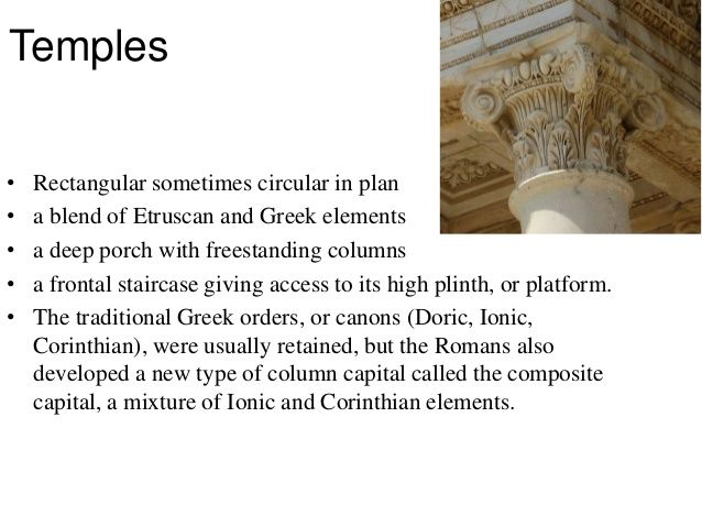 Characteristics Of Roman Architecture Yahoo Image Search