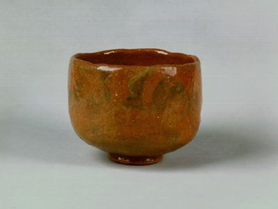 RAKU WARE   Raku Museum-Collections:Ryônyû IX (1756 ~ 1834)