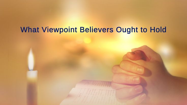 """Almighty God's Word """"What Viewpoint Believers Ought to Hold""""   The Churc..."""