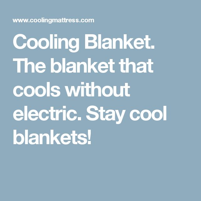 Cooling Blanket. The blanket that cools without electric. Stay cool blankets!