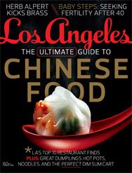 Los Angeles - Ultimate Chinese Food Guide