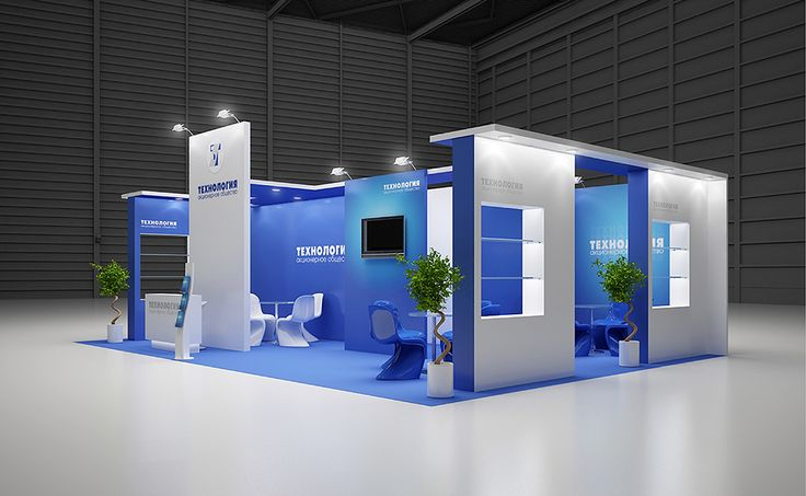 "Exhibition Stand for ""Texnologia"" designed by GM design group #exhibitionstands #exhibition #stand #booth #gmdesigngroup #gmdesign #gm #design"