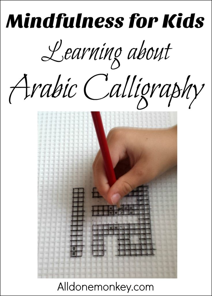 Amazon.com: learn arabic language: Books