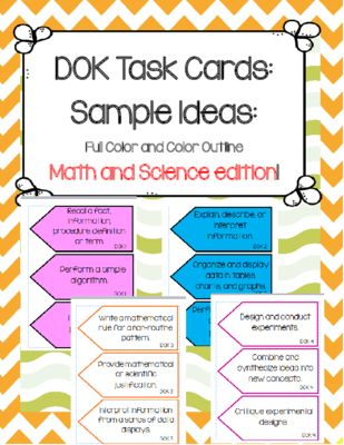 DOK Depth of Knowledge:  Math and Science Edition  from Owl You Need is Love on TeachersNotebook.com -  (49 pages)  - Webb's Depth of Knowledge DOK Math and Science Sample Ideas