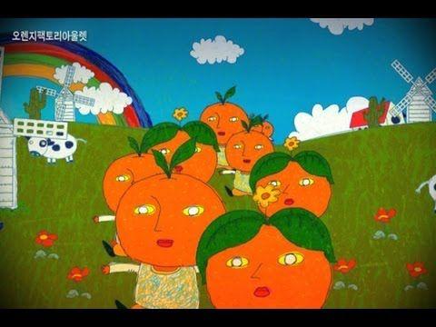The Mongddang (playlist)