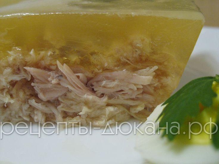 Холодец из курицы | Рецепты диеты Дюкан