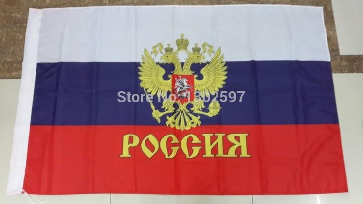 Free shipping 3ft x 5ft  Flag Polyester The Russian Federation  national Banner Outdoor Indoor  Big Flag for Celebration