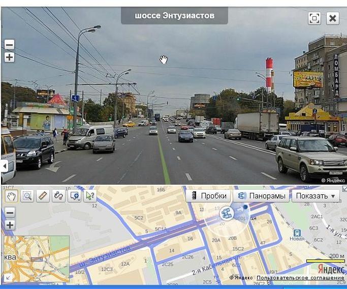 г. Москва шоссе Энтузиазтов #vasko #vaskoru #васко