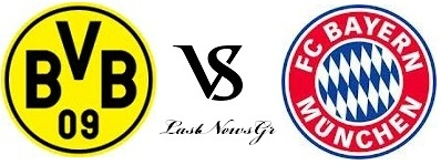 Borussia Dortmund - Bayern Munchen (21:00) Live Streaming 11/04/2012