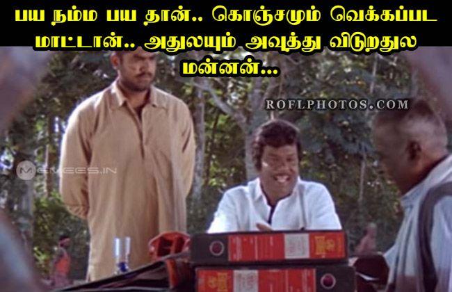 Goundamani Sooriyan Comedy Goundamani Suriyan Comedy Goundamani Pannikutty Ramasamy Comedy Goundamani Sarathku Tamil Comedy Memes Comedy Quotes Comedy Memes