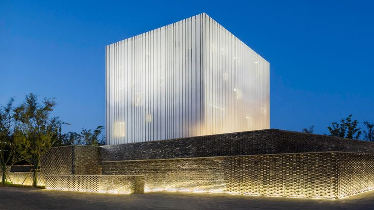 17 best ideas about perforated metal on pinterest metal for Cube suites istanbul