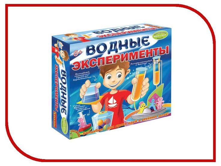 Игрушка Bondibon Водные эксперименты BB1150 7030