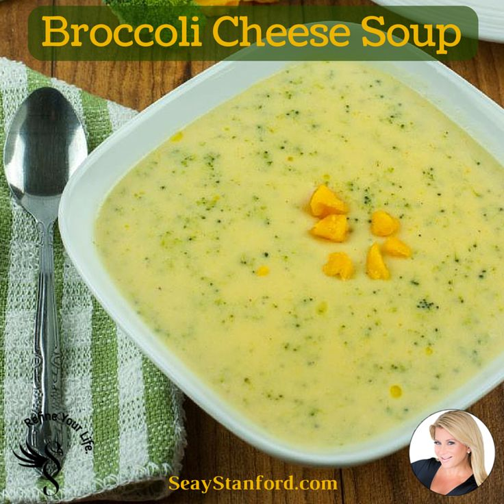Broccoli Cheese Soup - 21 Day Fix Approved Recipe
