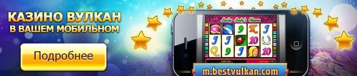 Игровые автоматы в телефоне.играть на деньги игровые автоматы гладиатор без регистрации