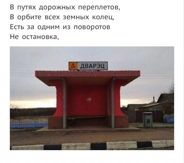 Бетон рифма купить бетон в каменске шахтинском цена