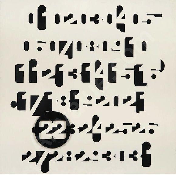 Imbroglio designed by Jean Pierre Vitrac in 1973 for Piranha