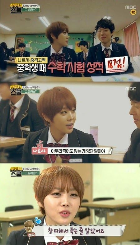 Narsha confesses she used to be weak at maths during her school days.  #narsha #schoolday #browneyedgrils #beg #gainscandal #joojihoon #nega #musick #kstyle
