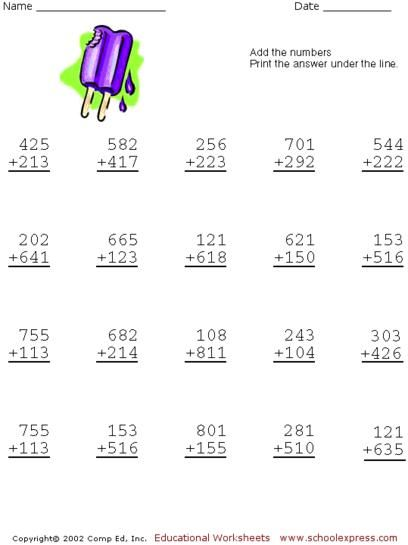 Addition Worksheets : vertical addition worksheets no carrying ...