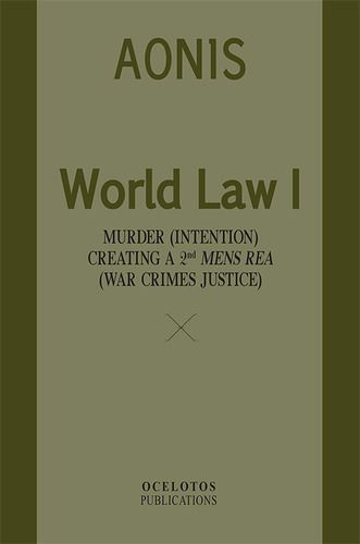 World Law I