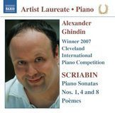 Alexander Ghindin: Winner 2007 Cleveland International Piano Competition [CD]