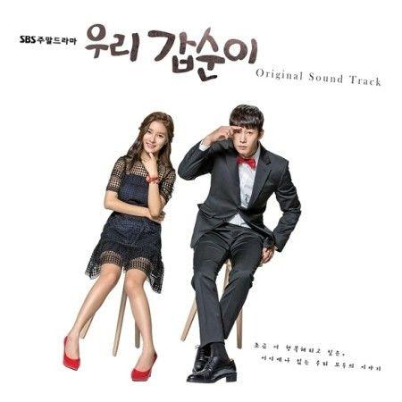 (予約販売)OST / 我がカプスニ (SBS韓国ドラマ) [韓国 ドラマ] [OST][CD] 韓国音楽専門ソウルライフレコード - Yahoo!ショッピング - Tポイントが貯まる!使える!ネット通販