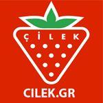 Cilek στην πόλη Αττική, Αττική