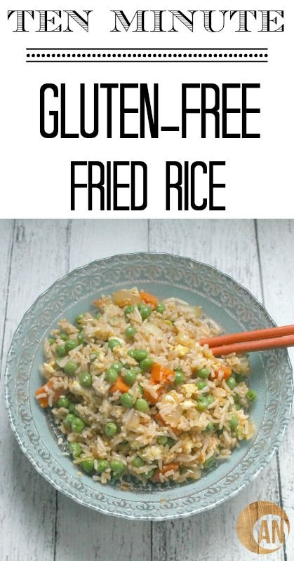 Ten Minute Gluten-Free Fried Rice